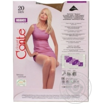 Conte Nuance 20 Den Natural Tights for Women Size 3 - buy, prices for CityMarket - photo 2