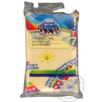 Мочалка для тела Canpol Babies 43/103 махровая - купить, цены на Таврия В - фото 3