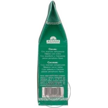 Сіль для ванн Желана морська М`ята 500г х28 - купити, ціни на МегаМаркет - фото 2