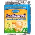 Cheese product Rossiyskiy processed 45% 90g Ukraine