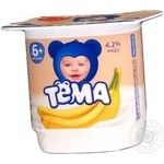 Cottage cheese Tema Banana for 6+ months babies 4.2% 100g plastic cup Russia