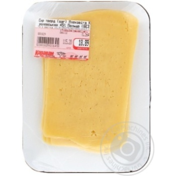 Сыр Млековита твердый 45% Польша