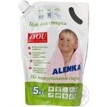 Засіб для прання дитячої білизни Альонка рідкий 1,5кг