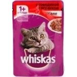 Food Whiskas for cats 85g soft packing Russia