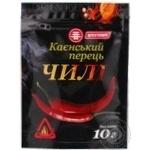 Spices chili Katana 10g sachet