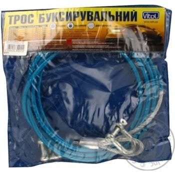Rope for auto
