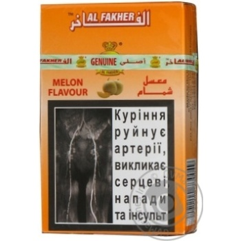 Табак Al fakher Melon Flavour для кальяна 50г - купить, цены на Фуршет - фото 6