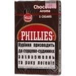 Phillies chocolate cigars 5pcs 25g