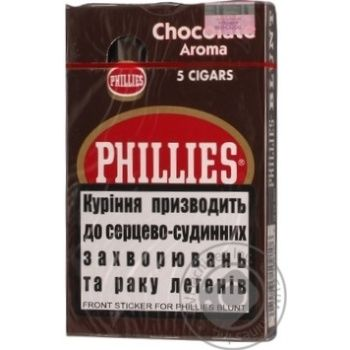 Сигари Phillies Blunt (5шт)