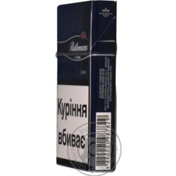 Цигарки Rothmans Nano Blue - купити, ціни на Восторг - фото 2