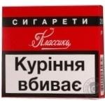 КЛАСИКА Б/Ф