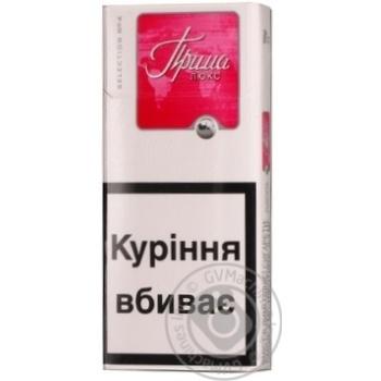 Цигарки Прима №4 25г