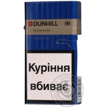 Цигарки Dunhill Fine Cut Master Blend - купити, ціни на Novus - фото 1