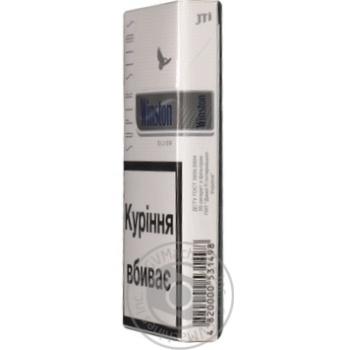 Сигареты Winston Silver Super slim - купить, цены на Фуршет - фото 5