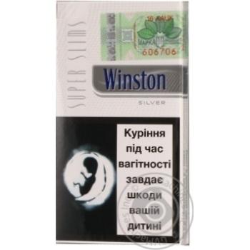 Сигареты Winston Silver Super slim - купить, цены на Фуршет - фото 2