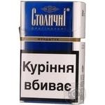 Сигареты Столичные 25г Украина