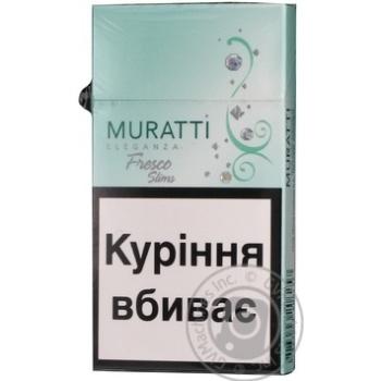Сигареты MURATTI FRESCO