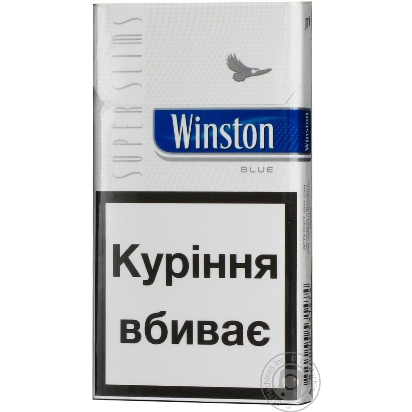 Buying cigarettes Marlboro Bristol