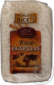 Рис Єгипетський World's Rice 1кг
