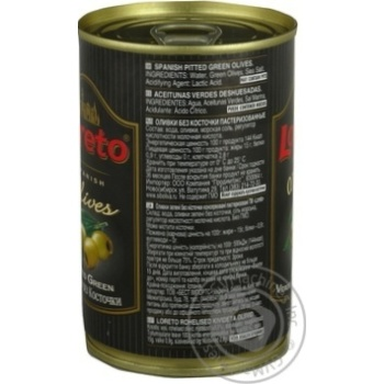 olive Loreto Private import green pitted 300g - buy, prices for Novus - image 2