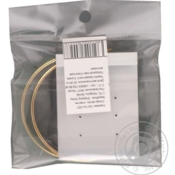 Сережки NJ-027 Angel accessories - купить, цены на Novus - фото 2