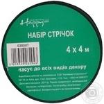 Набір стрічок декоративних Хеппіком 4шт.асорт.10мм х 5м 63900