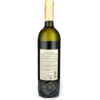 Вино Schuchmann Wines Georgia Vazisi Tsinandali белое сухое 13% 0,75л - купить, цены на Novus - фото 2