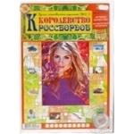 Журнал Королевство Кроссвордов - купити, ціни на МегаМаркет - фото 1