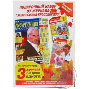 Журнал Королевство Кроссвордов - купити, ціни на МегаМаркет - фото 2