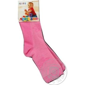 Шкарпетки дит. 1403