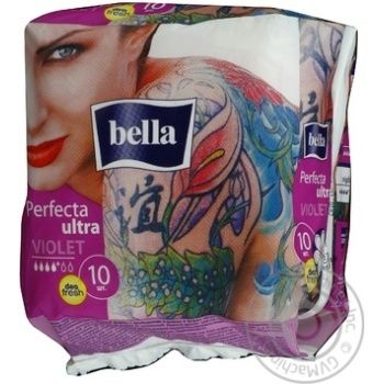 Прокладки Bella Perfecta ultra Violet 10шт*09.19.