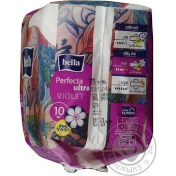 Прокладки гігієнічні Bella Perfecta Ultra Violet Tattoo deo fresh 10шт - купить, цены на Novus - фото 7
