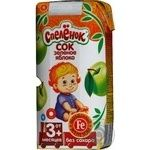 Juice Spelenok apple sugar free for children from 3 months 200ml tetra pak Russia