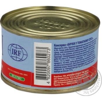 Бычки IRF в томатном соусе 230г - купить, цены на СитиМаркет - фото 4