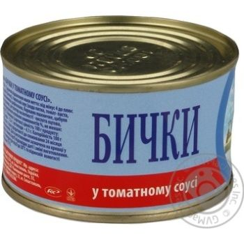 Бычки IRF в томатном соусе 230г - купить, цены на СитиМаркет - фото 5