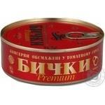 Консервы рыбные бычки обжаренные в томатном соусе Керченские ж/б №3 с ключом 240г