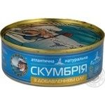 Fish atlantic mackerel Baltijas №3 with addition of butter 240g can