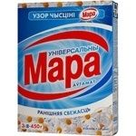 Powder detergent Mara Rankova svizhist for washing 450g Belarus