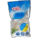 Fish grenadier Vici skinless 700g Lithuania