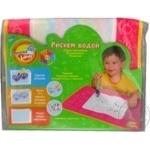 Іграшковий набір Малюєм водою Mommy Love RIV1