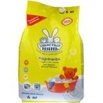 Порошок для прання Ушастий нянь дитячий 6кг - купити, ціни на Метро - фото 1