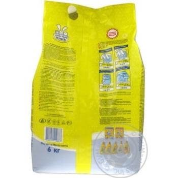 Порошок для прання Ушастий нянь дитячий 6кг - купити, ціни на Метро - фото 2