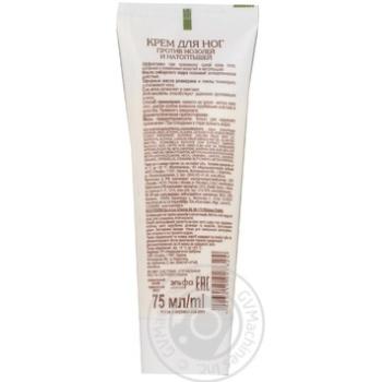 Крем для ніг Зелена Аптека проти мозолів та натоптишів 75мл - купити, ціни на Novus - фото 3