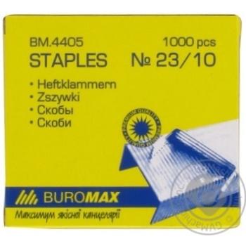 Staples Buromax