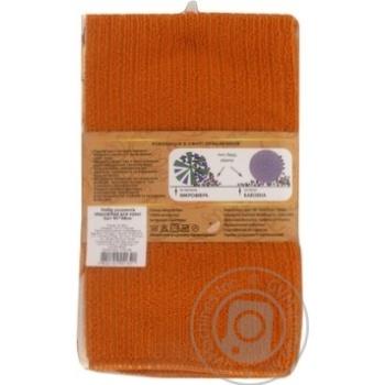 Zastelli Microfiber Towel 40х48cm 2pcs in Assortment - buy, prices for MegaMarket - image 8