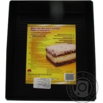 Sheet pan black for baking - buy, prices for Novus - image 4