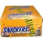 Candy bar Snickers 87g Russia