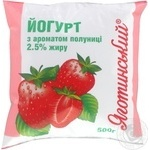 Yogurt Yagotynsky strawberries with cream chilled 2.5% 500g Ukraine