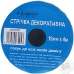 Стрічка декоративна металік Хеппіком 19мм*4м 59000Н