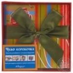 Чудо-коробочка  для подарунку Happycom 128*128*122мм GBЕS